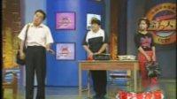 冯巩句号 春晚经典爆笑小品《离婚的故事》