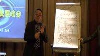 管理名家曾水良讲师:中国民营企业转型变革管理
