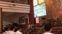 讲道 患难中基督徒学会分辨 宋成军教师 上 20130412