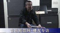 听權友老师讲述他与鼓的故事,喜欢听的音乐 音乐摇篮网专访(2)