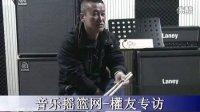 權友老师音乐路上的那些事儿 音乐摇篮网专访(3)