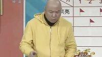 郭冬臨魏積安 春晚經典爆笑演繹小品《面試》