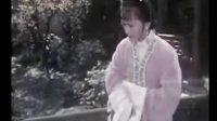 越剧——《花烛泪》电影版 越剧 第1张