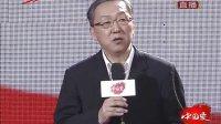 四川卫视428公益盛典 全程回顾