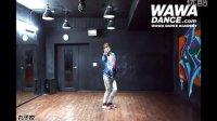 【丸子控】[WAWASCHOOL]4minute - 你叫什么名字 舞蹈教学