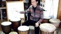 非洲手鼓教学 怎样挑选鼓