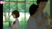 【自制特效字幕】石榴石 中文翻唱版 - 西国の海妖.mp4