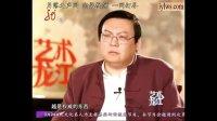 20130324铁嘴老梁梁宏达做客《艺术龙江》视频(下)
