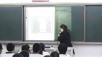 高一物理优质课展示《作用力与反作用力》孔老师