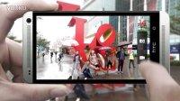 新 HTC One - 从照片中删除不想要的路人