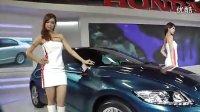 2012台北车展HONDA性感成熟车模qq;1104326873