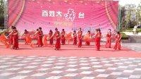 舞蹈 《红红火火大中华》