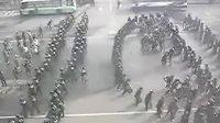 【安全防卫网】盾阵演练