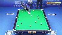 王岩VS乔凤伟 菲儿曼·乔氏杯 全国中式八球排名赛 胜芳站