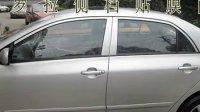 温州 玉环 卡罗拉全车3M汽车贴膜 3M汽车隔热膜