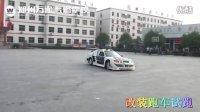 郑州万通汽修学校疯狂汽车改装