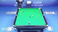 王云VS祁兵 菲儿曼·乔氏杯 全国中式八球排名赛 胜芳站
