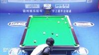 陈强VS郑天耀 菲儿曼·乔氏杯 全国中式八球排名赛 胜芳站