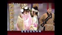 20130424《菩提禪心》六牙象王-03