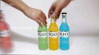 2013年学院奖作品rio鸡尾酒广告