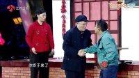 宋小宝赵本山2013最新演出小品《有钱了》