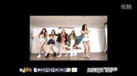【丸子控】[MERIT]4minute - 你叫什么名字 舞蹈教学3