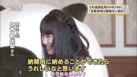 【小樱花字幕组×金金金字幕组】130509 今日感テレビ NEWS1