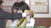【小樱花字幕组×金金金字幕组】130509 今日感テレビ  NEWS2