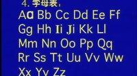 汉语拼音字母表abcd标准发音
