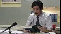 北大宪法学精讲(1)-1(流畅)