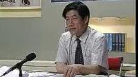 北大宪法学精讲(1)-3(流畅)
