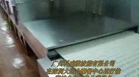 深圳大运会微波食品加热杀菌设备