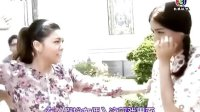 【MKCF】假扮女佣花絮2012.05.27-SSBT【泰语中字】