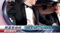 """大佬也""""性感"""":T台秀猫步 魅力挡不住"""