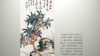 湖山与共的艺术记忆——中国美术学院美术馆典藏展与校史的关联