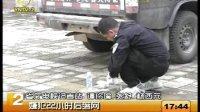 云南德宏 80后民警抓窃贼被刺身亡