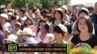 AKB48被曝出台参与群P微信:lvyougushi