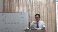 2013年5月12号下午李牧师讲道2