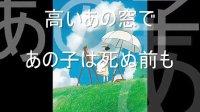 風立ちぬ(監督-宮崎駿)主題歌 ひこうき雲 荒井由実Live音源