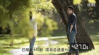 1000秒计划——清华大学校园微电影