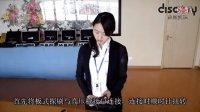 迪斯凯瑞D1电火花检漏仪操作视频