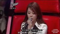 韩国好声音The voice korea2 E10 130426 高清中字