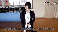 迪斯凯瑞N68电火花检漏仪操作视频