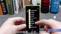 诺基亚720中文评测 3分钟版 133