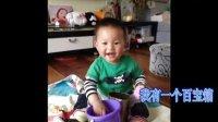 可爱宝宝1岁生日