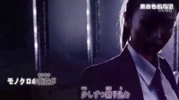 ゼロサム太陽 KTV 小裕版