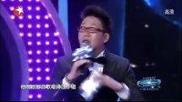 中国梦之声开播发布会 130518 标清版