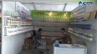 [现场视频]亚洲清洁行业领先大展
