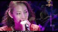 2011热波上海音乐节-王若琳-亲密爱人