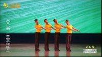 中国舞蹈家协会中国舞蹈考级第六级8八只小鹅(芭蕾手位练习)